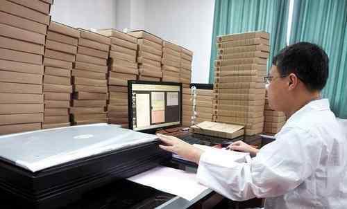 档案数字化管理 干货:档案数字化加工 核心7大步骤 档案管理人必备